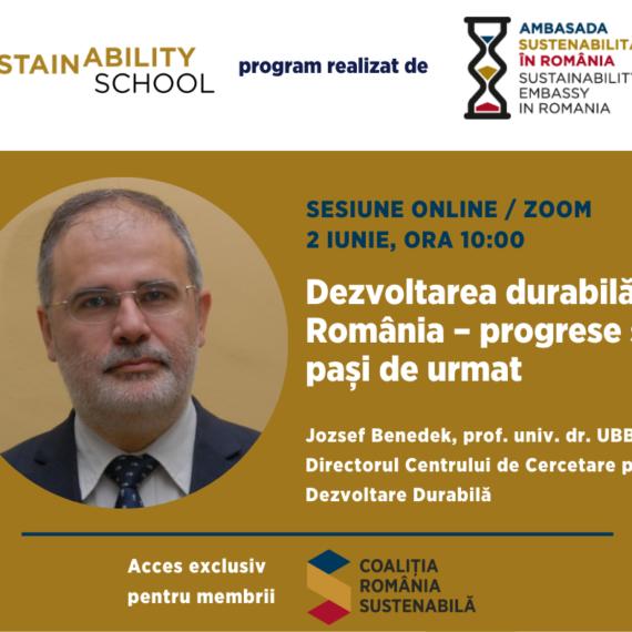 Sustainability School #2: Dezvoltarea durabila in Romania – date la zi si pasi de urmat